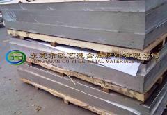 7003冷加工铝板价格