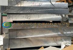 特硬7050薄铝板 可零切
