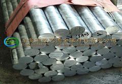 美铝7022抗疲劳铝合金棒