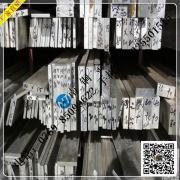 南铜批发6061-t6铝排 电工导电铝排 合金铝排 价格优惠品质放心