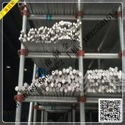 铝棒 6061铝合金棒 高强度抗氧化铝合金棒 大圆铝合金棒生产厂家