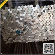 生产国标铝排 6061国标铝合金排 环保铝排 6061环保铝合金排