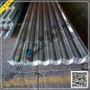 角铝6063 等边角铝 L型不等边角铝 小规格包边 10*10/12*12mm