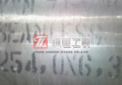 254SMo双相钢不锈钢板现货规格254SMo钢管