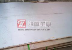 317L不锈钢材料价格317L不锈钢管订货零售