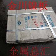 长期供应镍板,钼丝铁合金