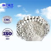 活性氧化铝干燥剂3-5毫米比表面积大、抗压硬度高,使用寿命长