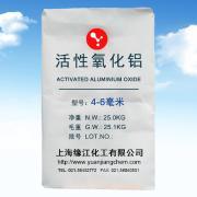 活性氧化铝除氟剂4-6毫米空压机专用氧化铝求