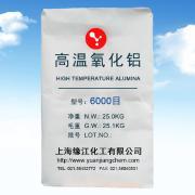 高纯超微细氧化铝1250目 高温氧化铝微粉6000目