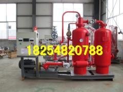 厂家供应蒸汽回收机