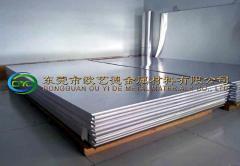 普通纯铝板 1100铝板导热系数
