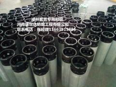 供应油井套管用阴极保护器 铝镁锌牺牲阳极价格