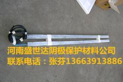 供应北京锌接地电池阳极价格 北京锌接地电池阳极厂