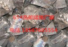 供应优质65高碳锰铁,锰铁粒,锰铁粉