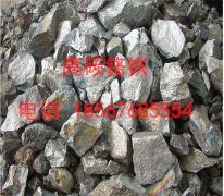 供应优质高碳铬铁,铬铁粒,铬铁粉