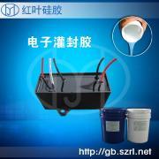 LED显示屏户外灌封保护防震防尘放水的硅胶
