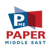 2018年第十届埃及国际制浆造纸及生活用纸展