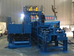 400吨重废剪