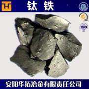 钛铁现货出售 厂家低价直销 国标钛铁 钒铁 钼铁现货出售