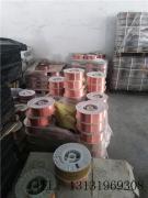 铜焊条,铜焊条供应商,铜焊条批发