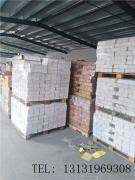 碳化钨焊条、D707碳化钨焊条批发价格
