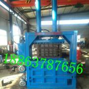 出售:液压打包机 废纸打包机 金属压缩打包机