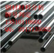 东莞不锈钢材生产316钢材销售找韩S