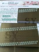 RG5日本耐腐蚀硬质合金 Silver Alloy株式会...