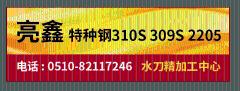 太钢06CR19NI10冷轧304不锈钢1.0mm*12...