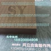 进口共立G4耐磨耗冲压钨钢板材
