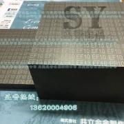 EF10高硬度钨钢板材 日本共立超微粒硬质合金