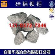 河南硅铝钡钙脱氧剂厂家直销 炼钢脱氧剂包芯线出售