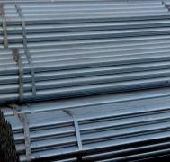 南京宁钢物资有限公司销售焊管