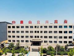 唐山市丰润区鑫宝兴管业出售方管和架子管