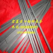 高耐冲击钨钢H1日本住友钨钢长条