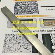 日本住友高强度硬质合金AF1刀具钨钢长条