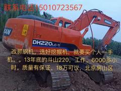 供求:出售一台挖掘机
