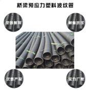 金属波纹管波纹管波纹管厂家直销预应力波纹管规格齐全