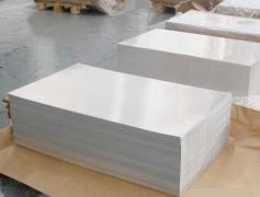 7075环保铝带 合金铝带 可分条