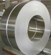 5A03合金铝带 环保铝带 可分条