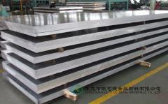 重庆城口铝板 1050纯铝板耐高温多少度