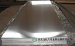 重庆梁平铝板 1100纯铝板参数