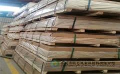 重庆开县铝板 1060纯铝板单价