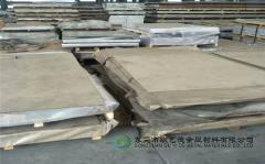 重庆巫山铝板 1070纯铝板材料成分
