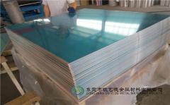 重庆奉节铝板 1070纯铝板力学性能