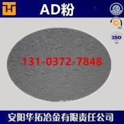 河南铝灰厂家直销 AD40铝灰现货出售