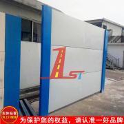 厂家直销新款 快装钢板围挡 广州施工围栏 工地围蔽 隔离...