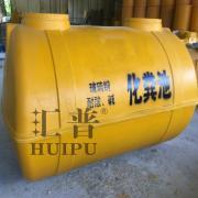 广州 新农村建设 缠绕玻璃钢 树脂化粪池 环保化粪池 化...
