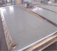 供应高精密7075-T5铝合金镜面薄板