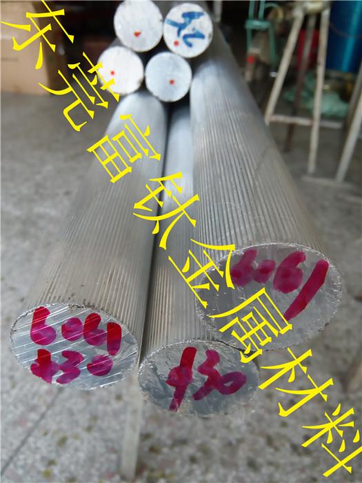 6063网纹铝管 直纹铝棒厂家直销